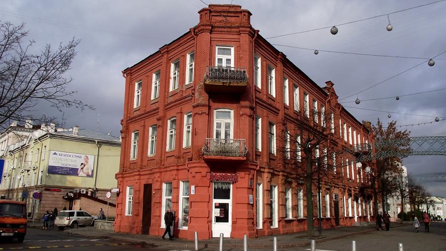 Здание по улице Ленинская, дом 46. Современное фото