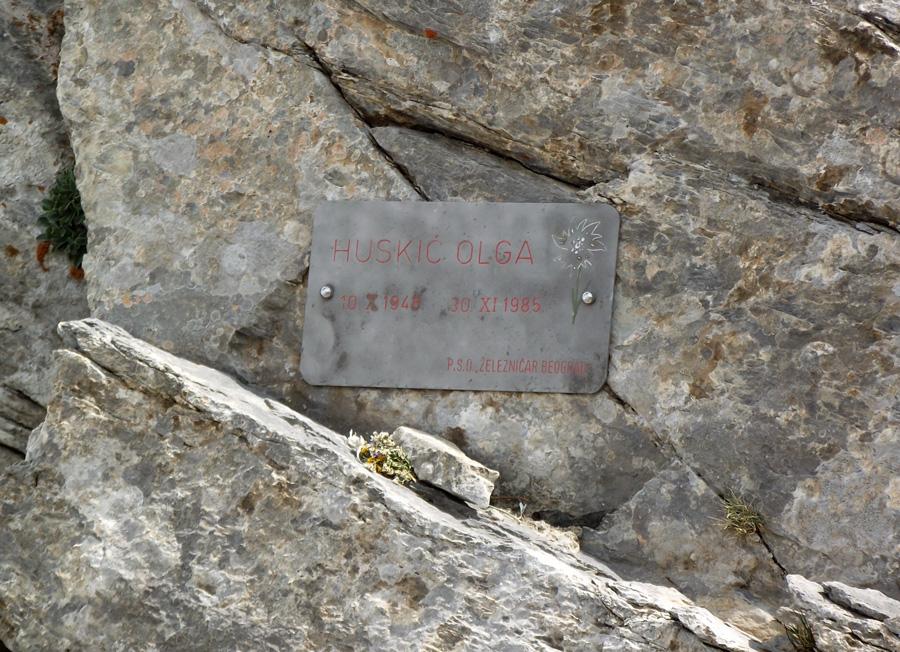 смерть на Олимпе