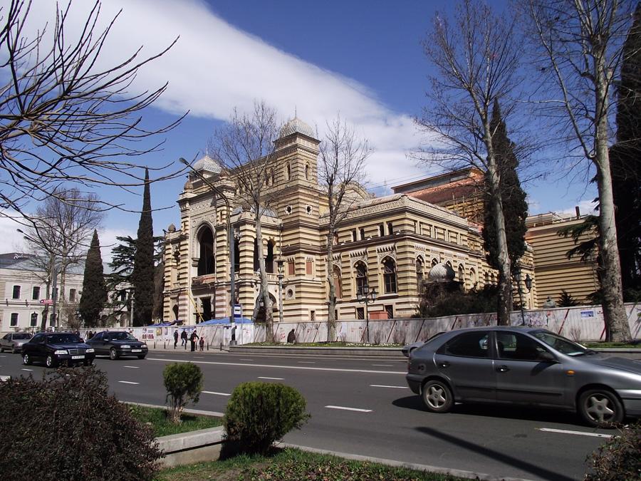 Тбилиси, оперный театр