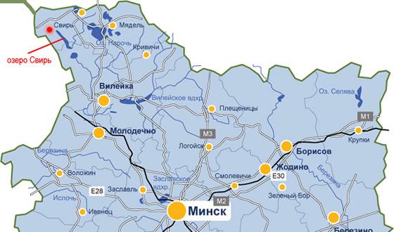 герб минской области